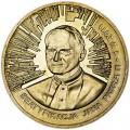 2 злотых 2011 Польша Беатификация Иоанна Павла II