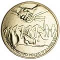 2 злотых 2011 Польша Представительство Польши в Совете Евросоюза (Przewodnictwo Polski w Radzie UE)
