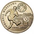 2 злотых 2011 Польша Футбольный клуб Полония Варшава (Polonia Warszawa)