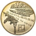 2 zloty 2011 Poland The death of Polish President Lech Kaczynski in a plane crash near Smolensk