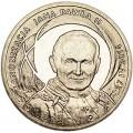 2 злотых 2014 Польша, Канонизация Иоанна Павла II (Kanonizacja Jana Pawla II)