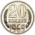 20 kopecks 1969 USSR (rare year) from circulation