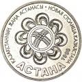 20 Tenge 1998 Kasachstan, Astana