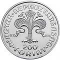 200 форинтов 1978 Венгрия, Первый золотой форинт
