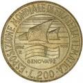 200 лир 1992 Италия Выставка марок в Генуе, из обращения