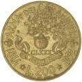 200 лир 1994 Италия 180 лет карабинерам, из обращения