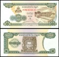 200 riels 1998 Cambodia, banknote, XF