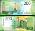 200 rubles 2017 series AA, banknote XF