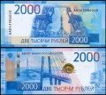 2000 rubles 2017, series AA00, banknote XF