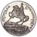 200000 карбованцев 1995 Украина, Богдан Хмельницкий