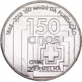 2.5 euro 2013 Portugal 150th Anniversary of the International Red Cross