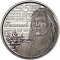 25 центов 2012 Канада Текумсе
