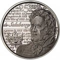 25 cents 2013 Canada, Charles de Salaberry