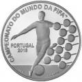 2,5 евро 2018 Португалия, Чемпионат мира по футболу в России 2018