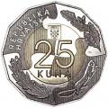 25 кун 2017 Хорватия, 25 лет членству в ООН