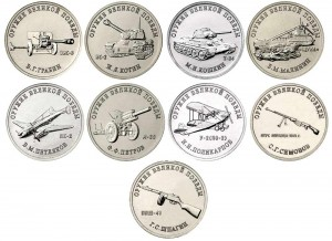 Set 25 rubles 2019 Weapon Designers MMD, 9 coins, 1 issue