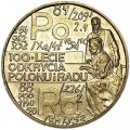 2 zloty 1998 100 years of the discovery of radium and polonium (100 Lat Odkrycia Polonu I Radu)
