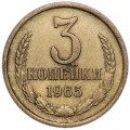 3 kopecks 1965 USSR from circulation
