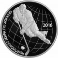 3 rubles 2016 World Ice Hockey Championship, silver