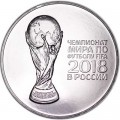 3 rubles 2018 Cup, World Cup FIFA 2018 in Russia in capsul, silver