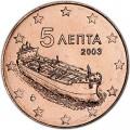 5 центов 2003 Греция, UNC