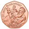 5 евро 2017 Австрия, 150 лет Дунайскому вальсу