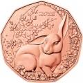 5 евро 2018 Австрия, Пасхальный кролик