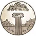 5 Hrywnja 2000 Ukraine, Kertsch