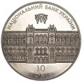 5 Hrywnja 2001 Ukraine, Nationalbank von