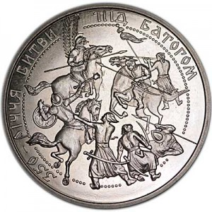 5 hryvnia 2002 Ukraine, Battle of Batih