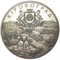 5 гривен 2004, Украина, Кировоград