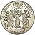 5 гривен 2004, Украина, День Святой Троицы