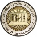 5 hryvnia 2004 Ukraine 50 years of Ukraine's membership in UNESCO