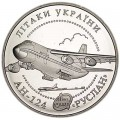 5 гривен 2005 Украина, Самолет АН-124 Руслан