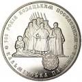 5 гривен 2005, Украина, 500 лет казацким поселениям, Кальмиусская паланка