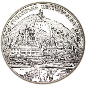 5 hryvnia 2005 Ukraine, Holy Mountains Lavra