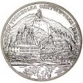 5 гривен 2005 Украина, Свято-Успенская Святогорская лавра
