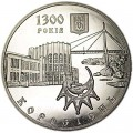 5 гривен 2005, Украина, Коростень