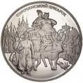 5 гривен 2005, Украина, Сорочинская ярмарка
