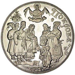 5 hryvnia 2005, Ukraine, Intercession of the Theotokos