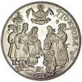 5 гривен 2005, Украина, Покров