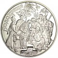 5 гривен 2006, Украина, Крещение