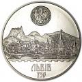 5 hryvnia 2006 Ukraine, Lviv