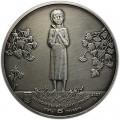 5 гривен 2007 Украина, Голодомор