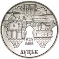 5 гривен 2010 Украина, 925 лет городу Луцку