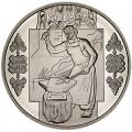 """5 гривен 2011 Украина, Коваль (кузнец), Серия """"Народные промыслы и ремесла Украины"""""""