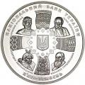 5 гривен 2011 Украина 20 лет Независимости