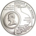 5 гривен 2011, Украина, Последний путь Кобзаря