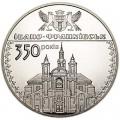 5 гривен 2012 Украина 350 лет Ивано-Франковску