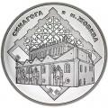 5 гривен 2012 Украина Синагога в г. Жовква